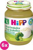 6x HIPP BIO Prvá brokolica (125 g) - zeleninový príkrm