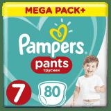 Pleny kalhotkové Pampers