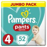 PAMPERS Pants 4, 52ks (9-15 kg) JUMBO Pack - plenkové kalhotky