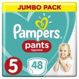 PAMPERS Pants 5, 48ks (11-18 kg) JUMBO Pack - plenkové kalhotky