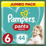 PAMPERS Pants 6, 44ks (16+ kg) JUMBO Pack - plenkové kalhotky