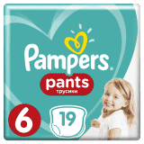 PAMPERS Pants 6, 19 ks (15+ kg) CARRY Pack - plenkové kalhotky