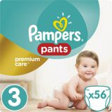 PAMPERS Premium Care Pants 3 MIDI 56 ks (6-11 kg) CARRY BOX - pieluchomajtki