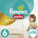 PAMPERS Premium Care Pants 6 MAXI 36 ks (15+ kg) CARRY BOX - pieluchomajtki