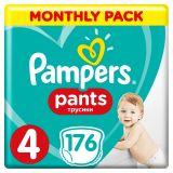 PAMPERS Pants 4 Active Baby Dry 176 ks (8-14 kg) MĚSÍČNÍ ZÁSOBA - plenkové kalhotky