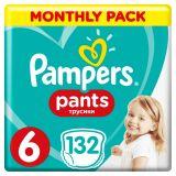 PAMPERS Pants 6 Active Baby Dry 132 ks (15+ kg) MESAČNÁ ZÁSOBA - plienkové nohavičky