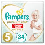 PAMPERS Premium Care Pants 5 JUNIOR (12-17 kg) 34 ksValue Pack – plenkové kalhotky