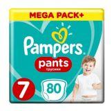 PAMPERS Active Pants 7 (17+ kg) 74 ks MEGA BOX – plenkové kalhotky