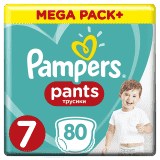 PAMPERS Active Pants 7 (17+ kg) 80 ks MEGA BOX – plenkové kalhotky