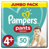 PAMPERS Pants 4+ Active baby dry (9-15 kg) 50 ks – Jumbo Pack