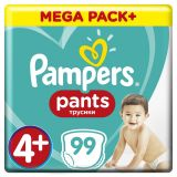 PAMPERS Pants 4+ Active baby dry (9-15 kg) 99 ks – MEGA BOX