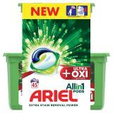 ARIEL Ultra OXI All in 1 (45 ks) – gélové pracie kapsuly