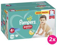 2x PAMPERS Pants 4+ Active baby dry (9-15 kg) 99 ks MEGA BOX – plenkové kalhotky