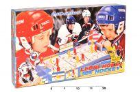 CHEMOPLAST Lední hokej stolní