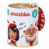PUZZLIKA Profese 1 - naučné puzzle 21 dílků