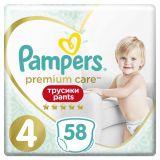 PAMPERS Premium Care Pants Velikost 4, 58 ks