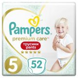 PAMPERS Premium Care Pants Veľkosť 5, 52 ks