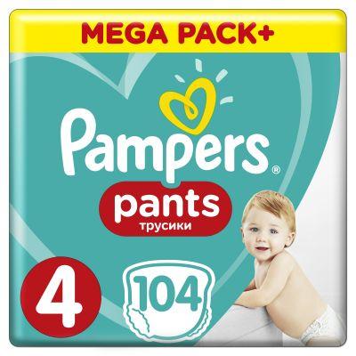 PAMPERS Pants 4, 104ks (9-15 kg) MEGA Box - plienkové nohavičky