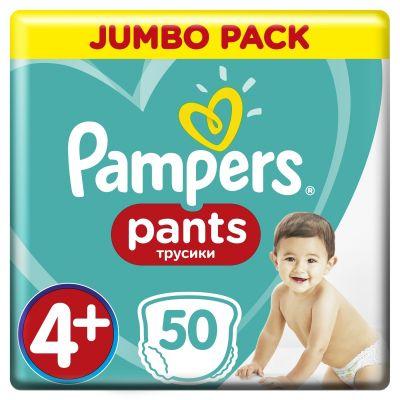 PAMPERS Pants 4+ Active baby dry (9-15 kg) 50 ks – Jumbo Pack