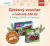 DÁREK: Dárkový voucher v hodnotě 600 Kč k nákupu LEGO® na Feedo.cz