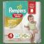 PAMPERS Premium Care Pants 4 MAXI 22ks (9-14 kg) - plienkové nohavičky